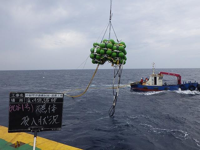 中層型浮漁礁回収・設置工事写真3