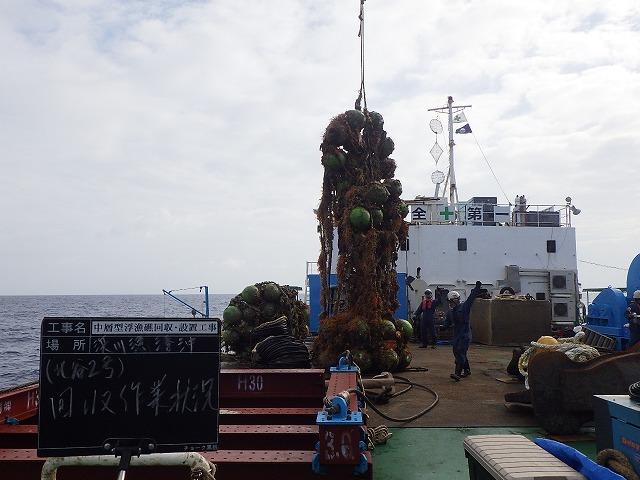 中層型浮漁礁回収・設置工事写真1