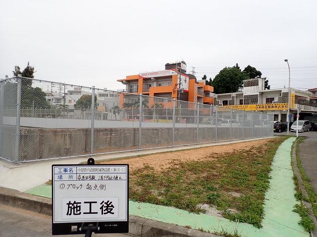 中部管内道路附属物設置工事(R1)写真2