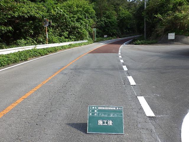 国頭東線道路附属物修繕工事(R2)写真1