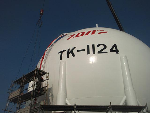 TK-1124開放保安検査・補修工事