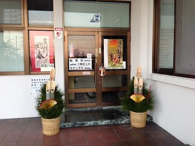 office03-01.jpg